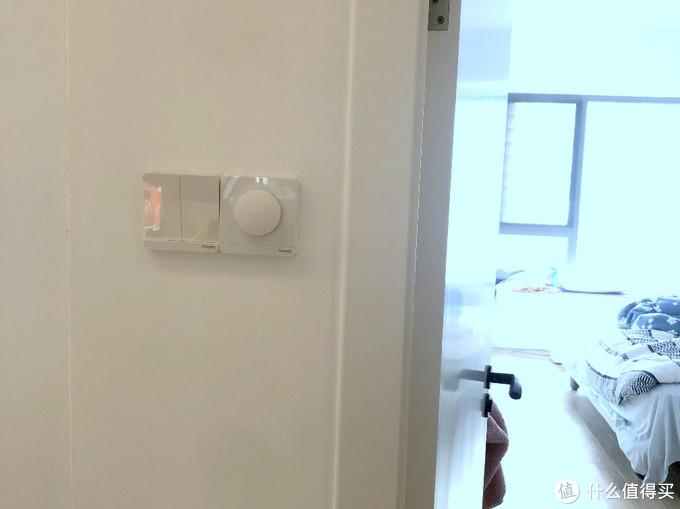 主卧门边的无线开关,可一键控制卧室外所有灯光