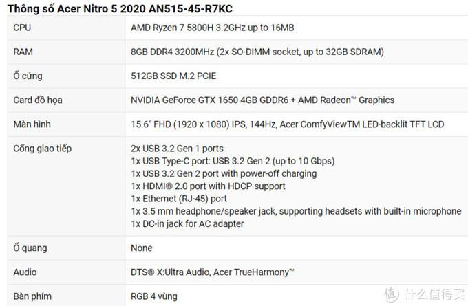 搭AMD Ryzen 5000H和RTX 30显卡:acer宏碁 新款 暗影骑士 游戏本现身
