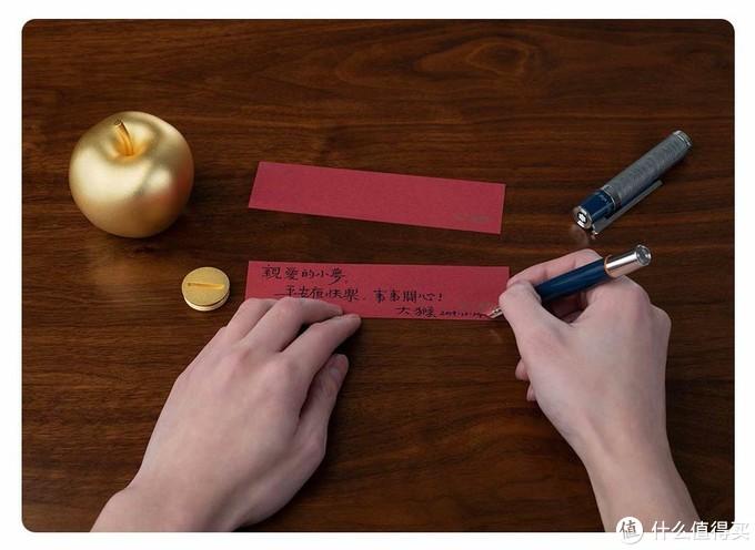 送你一个金苹果,祝你平平安安,福气满满~
