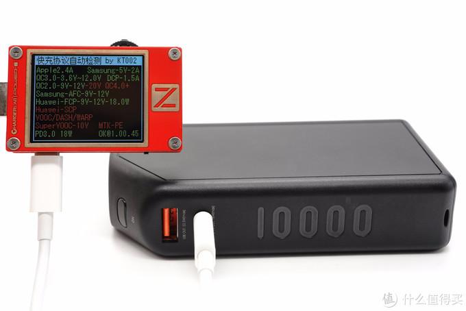 拆解报告:REMAX 22.5W快充二合一移动电源