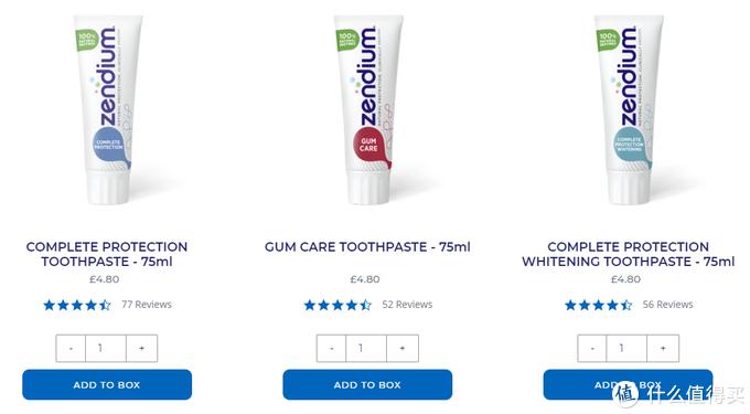 先评牙刷再测膏 -- 众测ZENDIUM口腔菌群动能素牙膏