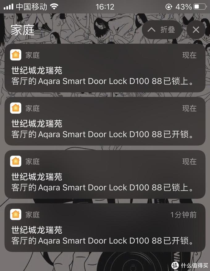 苹果的HomeKit也会推送