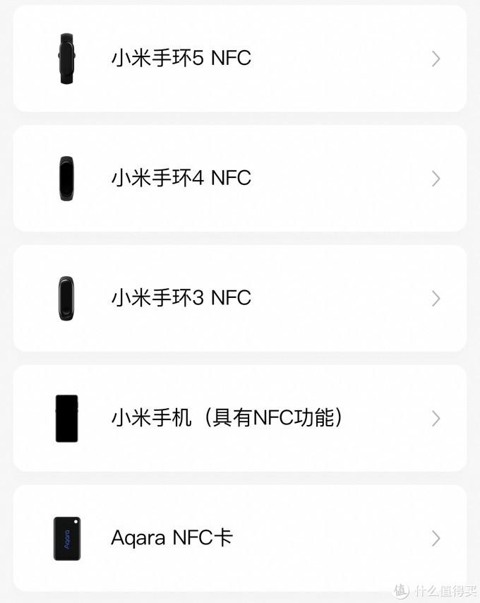 只支持这5种NFC设备