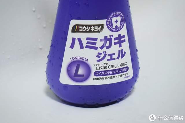 总有一种口味满足你!皓齿清川西牙膏全面呵护你的牙齿健康