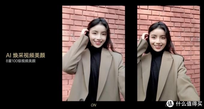 同时视频拍摄全程AI焕彩美颜,支持8重100级视频美颜。