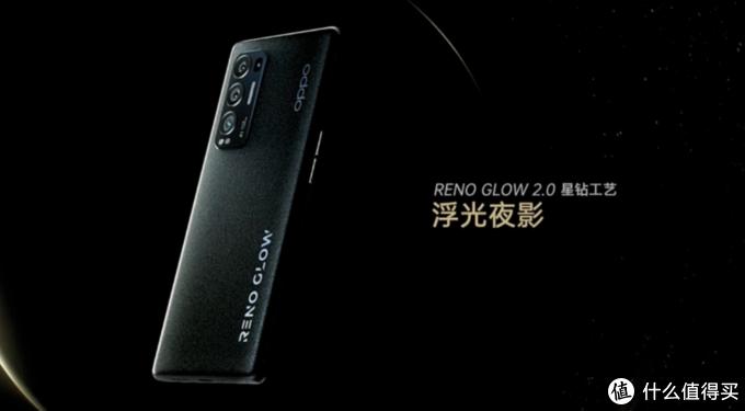 """OPPO发布Reno5 Pro+""""超大杯"""",首搭索尼IMX766、骁龙865、为游戏而生"""