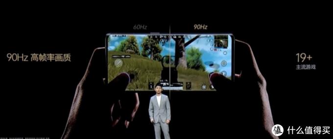 和平精英游戏90高刷画质模式,目前有19款游戏支持。