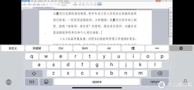 办公室必备好物推荐——能控制电脑的智能插座,还能虚拟键鼠!
