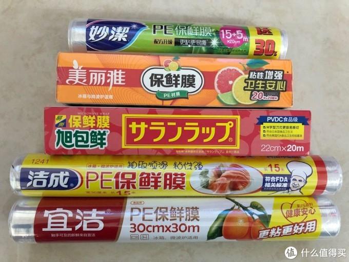 编辑测评团:食物想要够新鲜首先保鲜膜得选好!7款常见保鲜膜/保鲜袋实测,到底哪款最值得买?