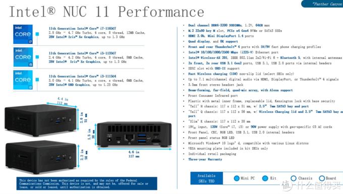 英特尔新NUC 11 Performance迷你准系统配置一览,升级第11代酷睿