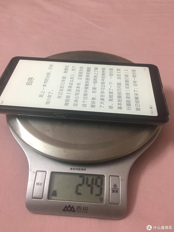 带原装透明壳重量249g
