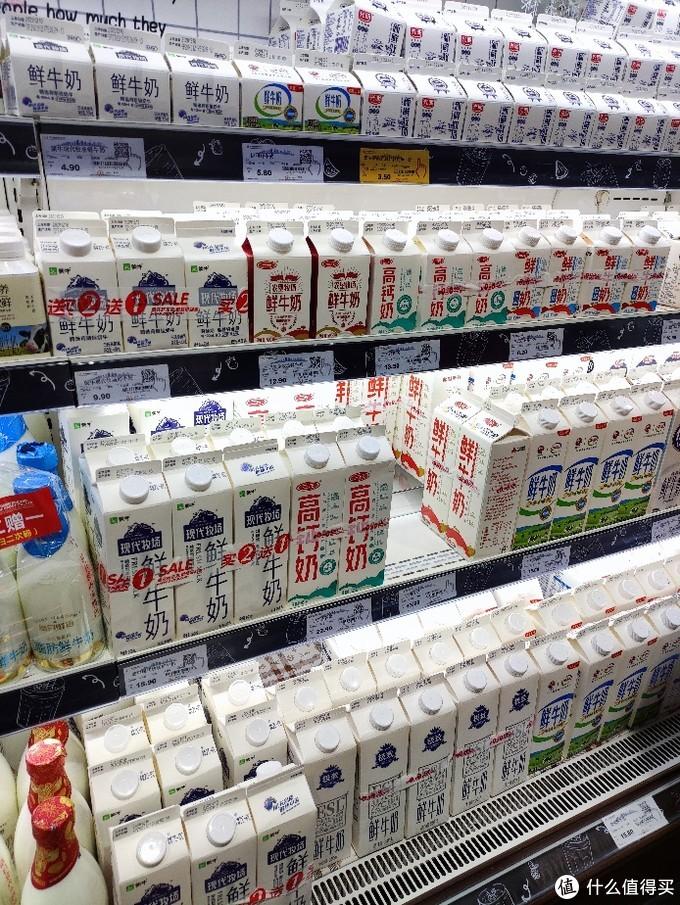鲜牛奶种类相对较多