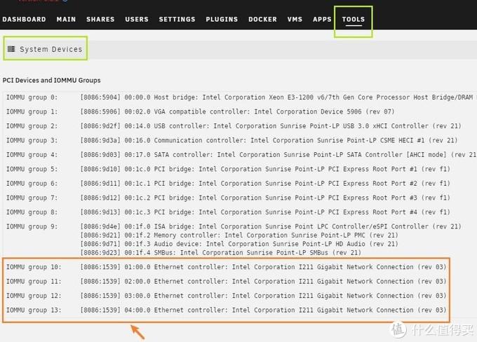 家用499元的四口软路由准系统:3867U能否与J4125一战?含unraid直通三网口保姆教程