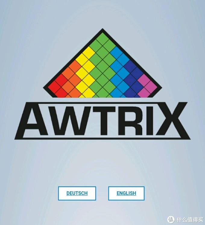 【Awtrix】像素时钟,从硬件到软件详细入门教程。