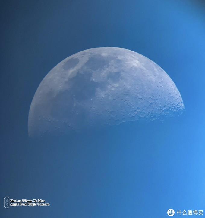 白天拍摄的月球。XS MAX+80DX