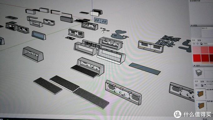 3d打印外壳及光栅设计图,配套前面灯板