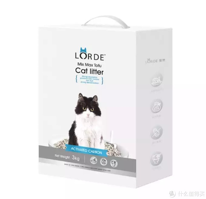 回顾总结吾爱猫皇2020年御用的几款猫砂产品,还是要专一~
