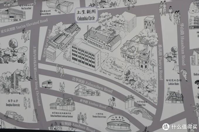 日本茑屋书店降临上海,重现百年浪漫魔都
