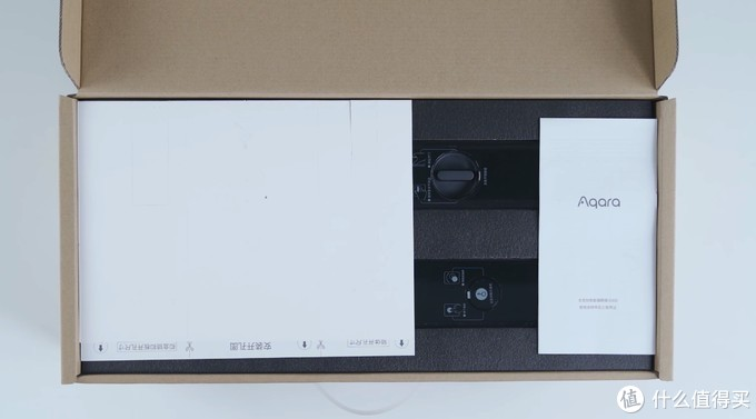 明明可以靠颜值,却偏偏要靠实力——Aqara 全自动智能推拉锁D100测评