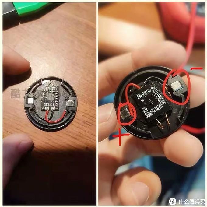 几毛钱DIY自制罗技GPW狗屁王 G703等鼠标的充电底座,不花冤枉钱