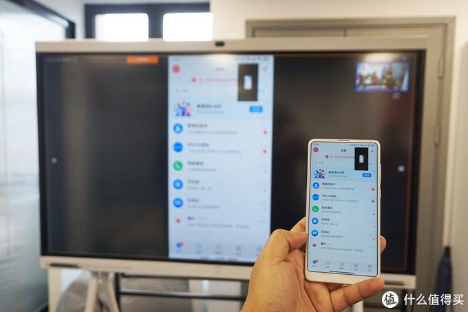 白板、投屏、视频会议,一个都不能少,评测华为企业智慧屏IdeaHub Pro