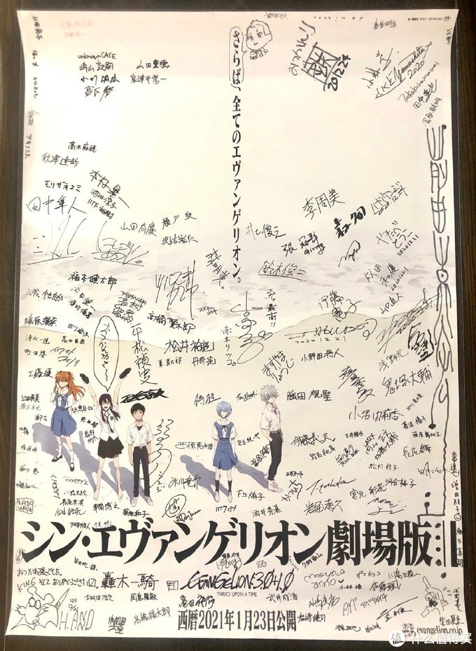 《新世纪福音战士 新剧场版:终》正式预告公布,两台初号机互怼,宇多田光演唱主题曲,明年1月23日在日本上映