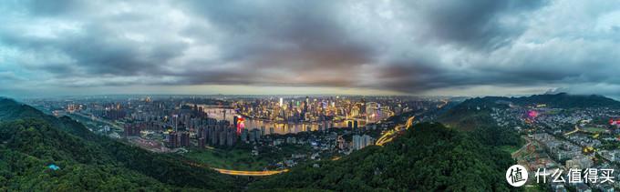 5-9月是重庆好天气的黄金时段,很容易出片,这张是和上一张差不多的位置拍摄的夜景下的渝中半岛,御2 pro 180度拼接