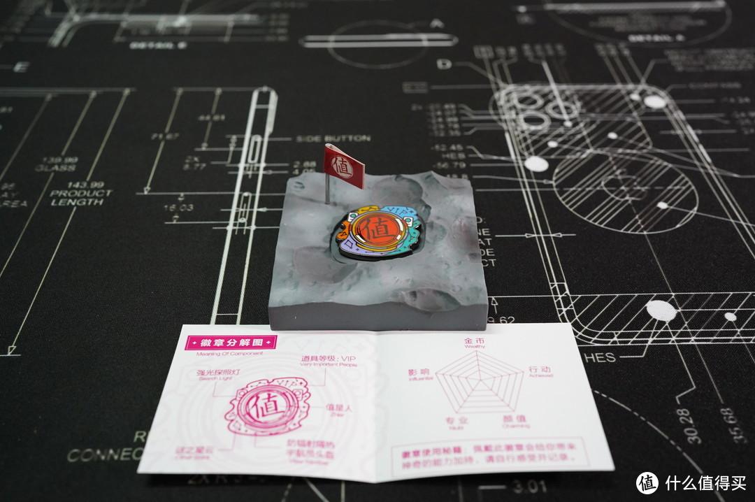 什么值得买的身份认证——达人专属勋章开箱分享