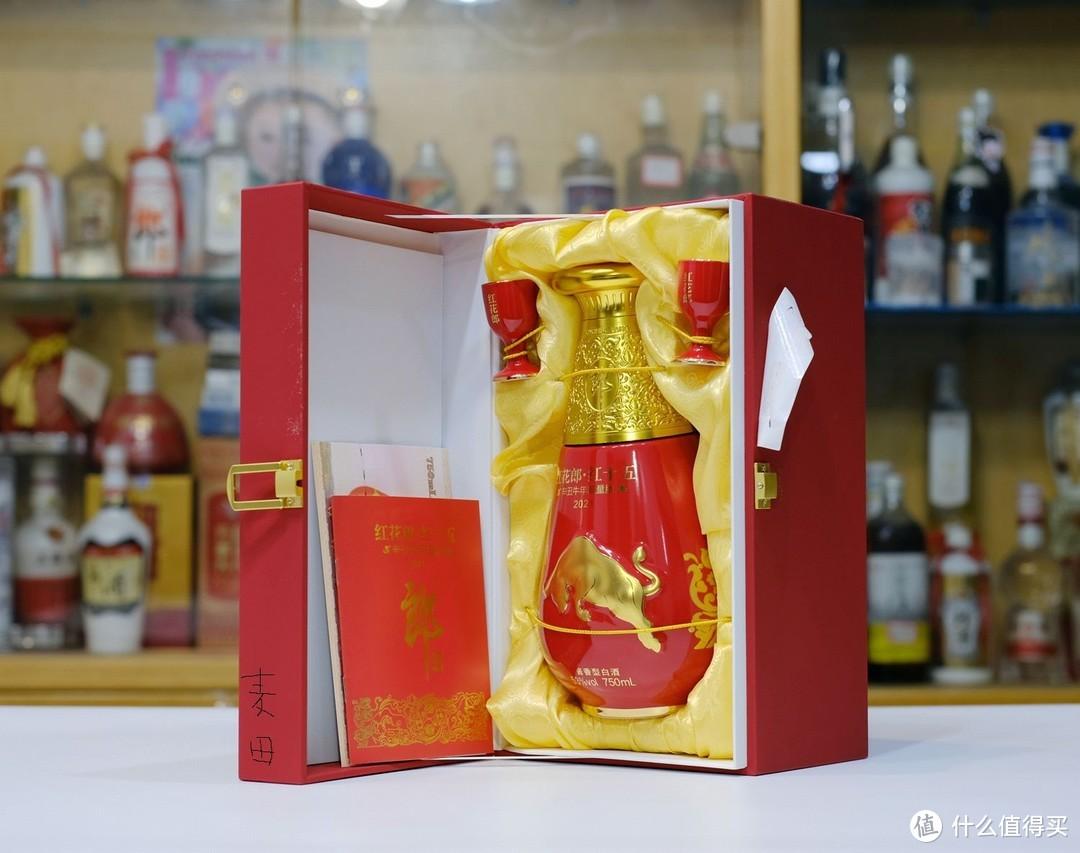 这也许是今年最牛的一款白酒了-红花郎十五牛年生肖酒(年货必备)2020-12