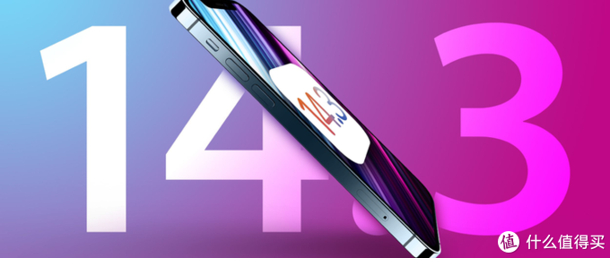 iPhone 12更新iOS 14.3后,第三方磁吸无线充电器失效