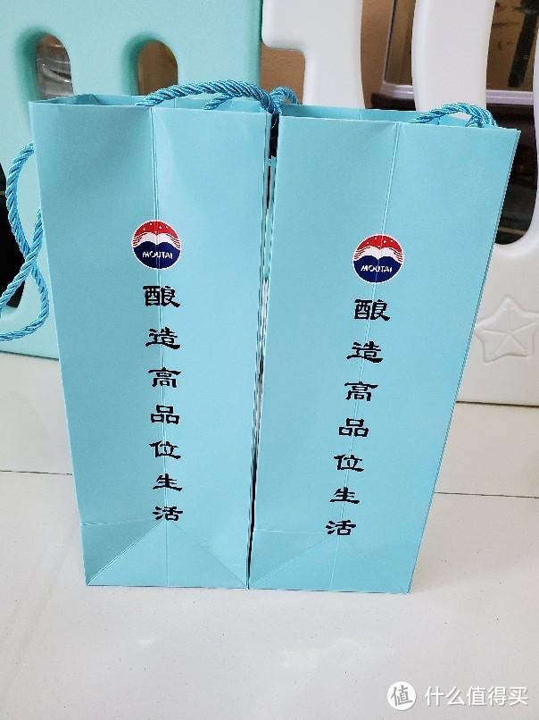 5000元买的贵州茅台庚子鼠年生肖纪念酒 53度酱香型500mL 开箱