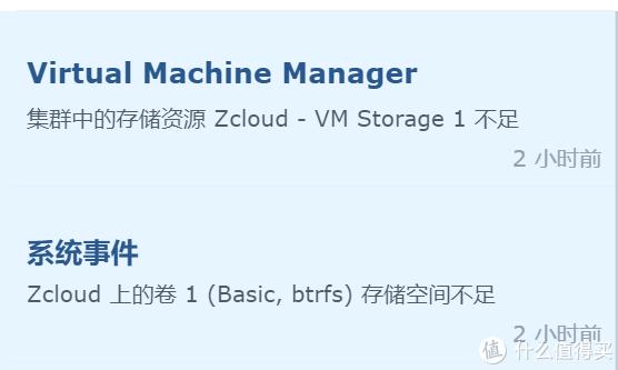 千万不要在文件夹中手动删除备份文件——群晖active backup使用经历享