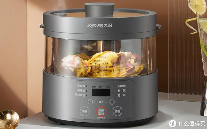 水波炉=微蒸烤一体机?光波炉比微波炉高级?掰扯掰扯微、蒸、烤产品的血缘关系