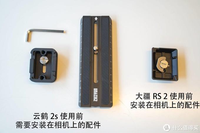 大疆RS 2和云鹤2S,这两款热门稳定器真实用户使用对比