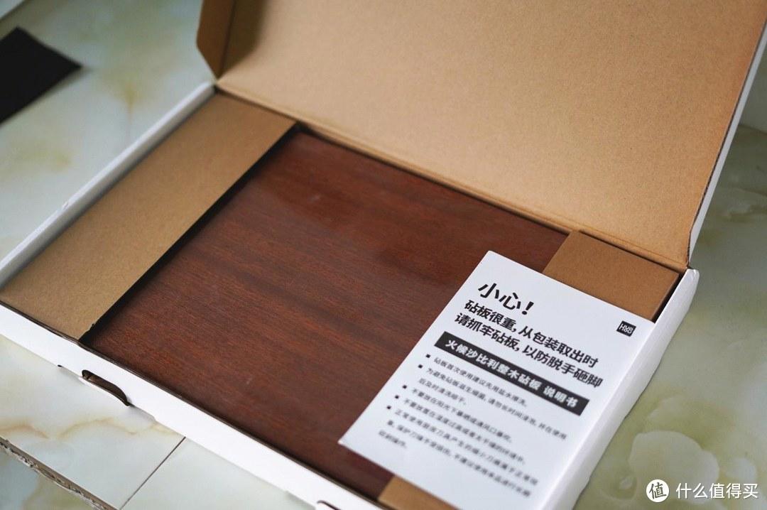 双面简约双面使用 小米有品厨具新成员火候沙比利乌檀木整木砧板