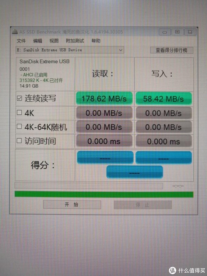 可能这辈子我都不用再买U盘了-入手努米诺512G固态U盘