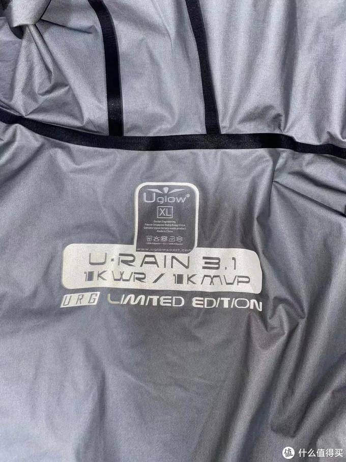 法国越野跑品牌Uglow的中国本土化—URG版本