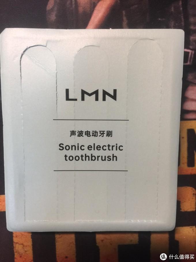 德国LMN-L1智能声波电动牙刷开箱