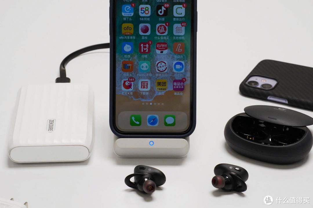 """2020的神奇故事,""""花了1500元""""入手iPhone 12 256G,然后入手这些附件"""