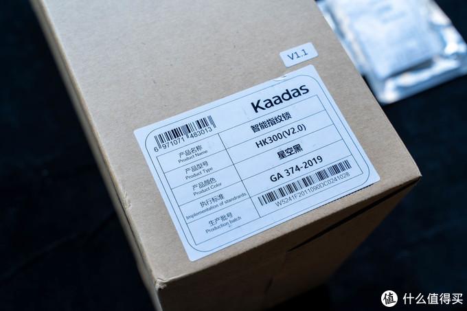 从0到1,13年老锁更换智能锁,凯迪仕HK300使用评测