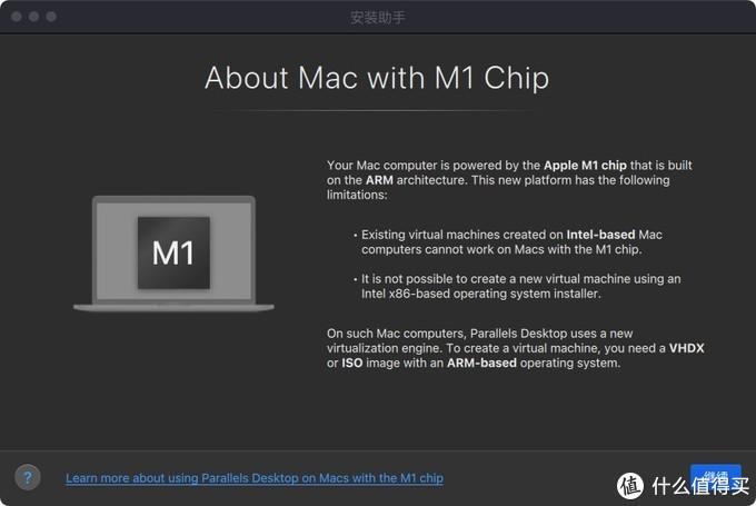 瞎折腾?Macmini M1使用PD16 beta版(免费)安装Win10 ARM