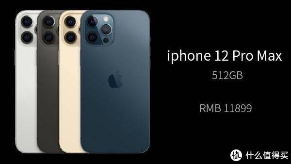 奥睿科只花1/6的钱,帮你把苹果12扩容到512GB