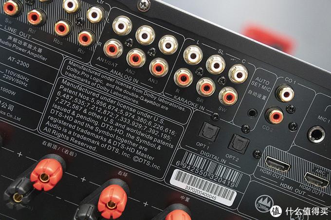 支持5.1卡拉OK系统输入,内置数字音频效果器