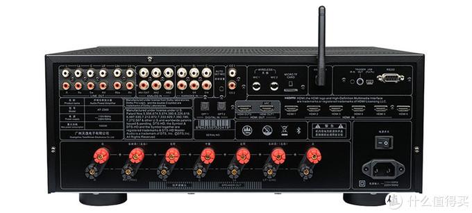 AT-2300最高支持12声道的全景声7.1.4音频解码线路输出