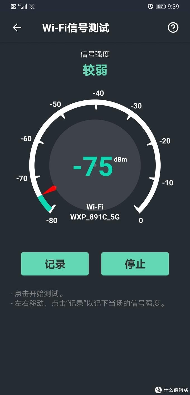 国产wifi性价比神器,小米AC2100路由器体验