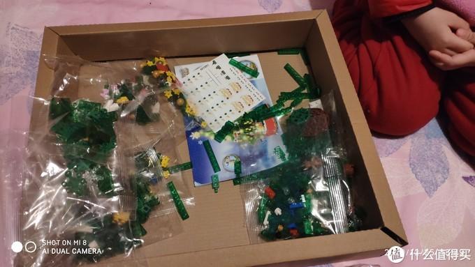 小公举的圣诞礼物--森宝圣诞树601097
