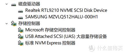 Realtek RTL9210主控,CHOETECHM.2 NVMe移动硬盘盒开箱和使用体验