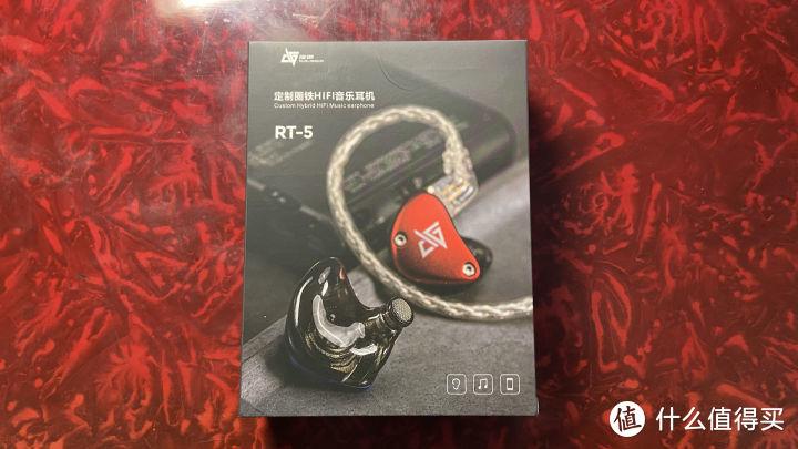 [评测]最好最便宜——徕声RT-5定制圈铁耳机