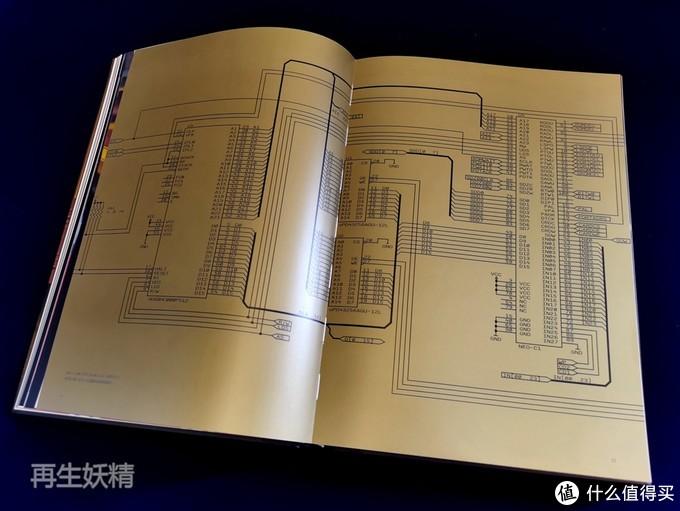 NEOGEO视觉史,一本直击70、80后游戏玩家记忆的视觉盛宴