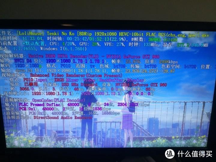 200块钱的三星1080P显示器测评(S22B150)